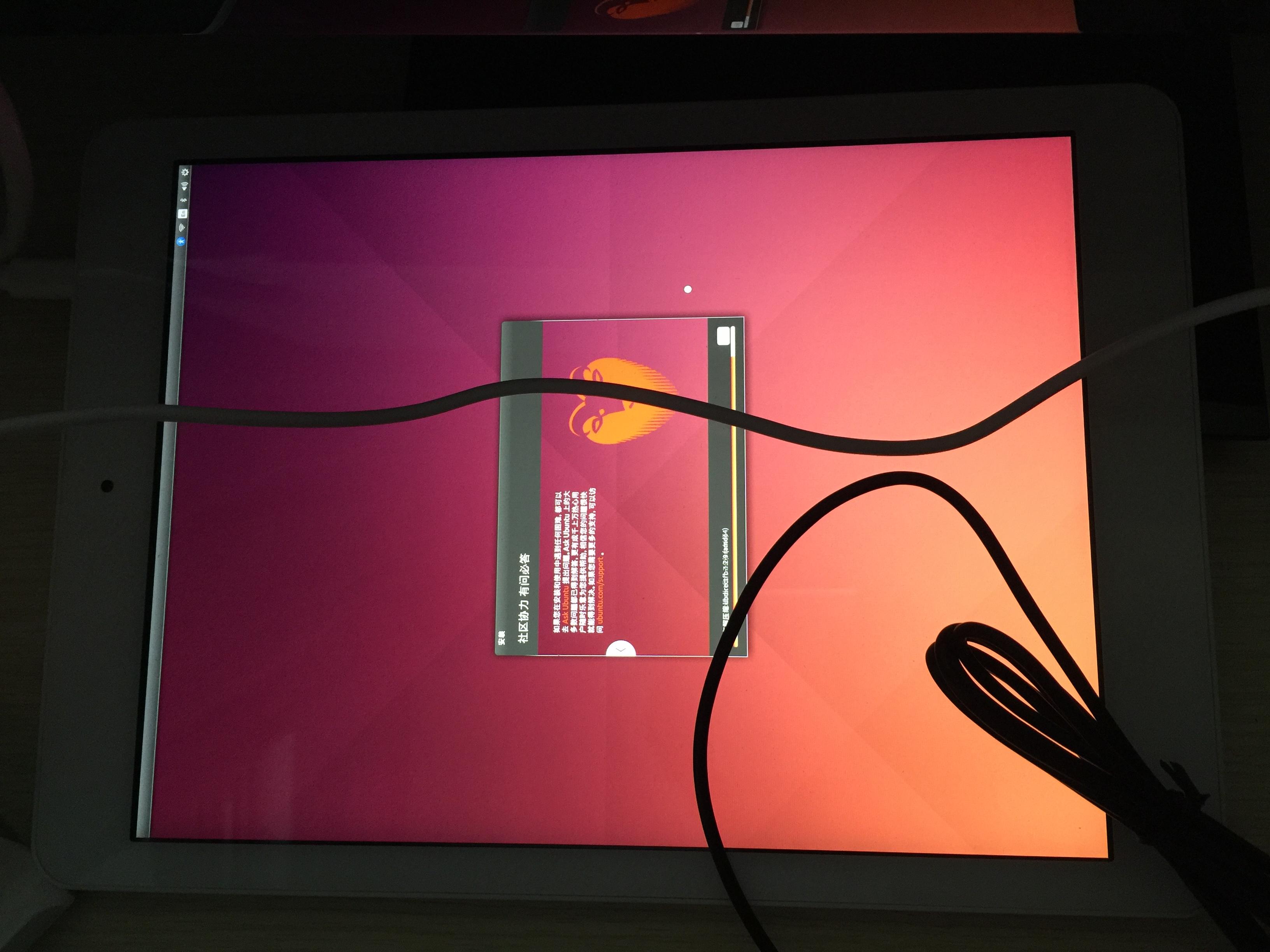 安装ubuntu过程